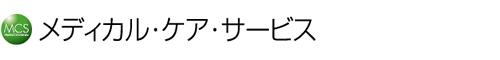 株式会社ワタリ